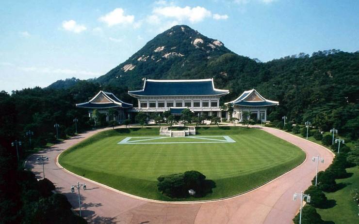 blue house korea.jpg