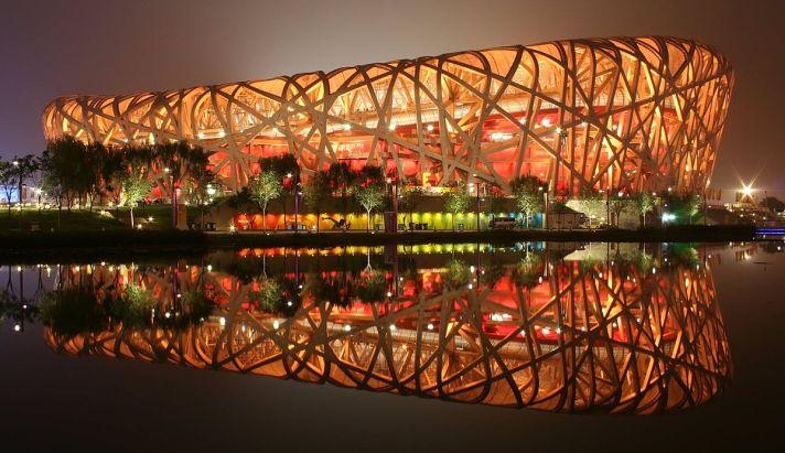 1200px-beijing_national_stadium